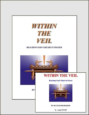 Within the Veil - Elective Course 12 CDs Syllabus